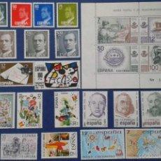 Sellos: 45 SELLOS, NUEVOS, ESPAÑA, AÑO 1981. Lote 61314971