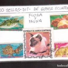 Sellos: SELLOS DE ESPAÑA. Lote 61389707