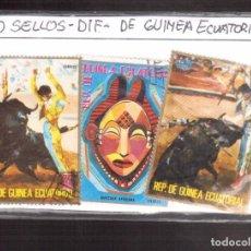 Sellos: SELLOS DE ESPAÑA. Lote 61392195