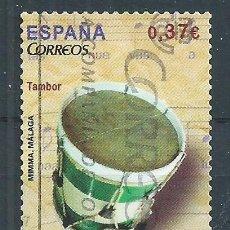 Sellos: R10/ ESPAÑA USADOS 2013, EDF. 4782, INSTRUMENTOS MUSICALES. Lote 61548176