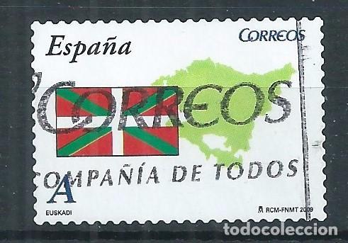 R10/ ESPAÑA USADOS 2009, AUTONOMIAS (Sellos - España - Juan Carlos I - Desde 2.000 - Usados)