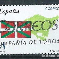 Sellos: R10/ ESPAÑA USADOS 2009, AUTONOMIAS. Lote 61548400