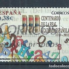 Sellos: R10/ ESPAÑA USADOS 2014, EDF. 4847, CENTENARIOS. Lote 61550196