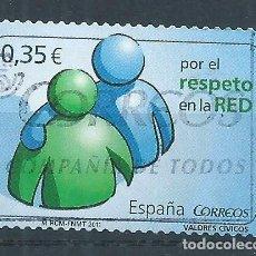 Sellos: R10/ ESPAÑA USADOS 2011, EDF. 4642, VALORES CIVICOS. Lote 61550340