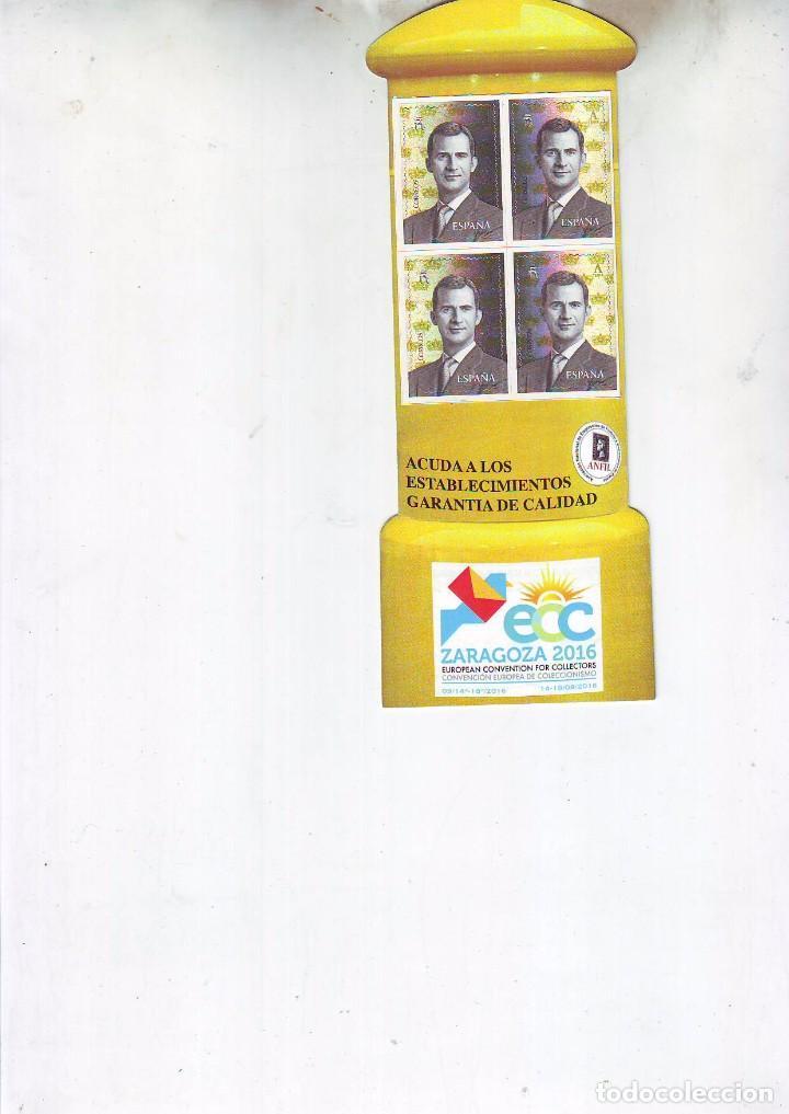 Sellos: ESPAÑA SEGUNDO CENTENARIO NUEVO Nº 5079CP ** CARNET PROPMOCION A LA FILATELIA - Foto 2 - 61675660