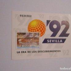Sellos: SELLO DE LA EXPO EXPOSICION DE SEVILLA 92. 1992. LA ERA DE LOS DESCUBRIMIENTOS. TDKP7. Lote 62264892