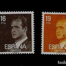 Sellos: REINADO DE JUAN CARLOS I - ADUANAS - EDIFIL 2558-59 - 1980. Lote 218139721