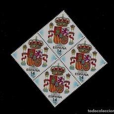 Sellos: REINADO DE JUAN CARLOS I - ESCUDO DE ESPAÑA - EDIFIL 2685 - 1983 - BLOQUE DE CUATRO.. Lote 218140860
