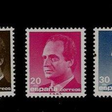 Sellos: JUAN CARLOS I - S. M. JUAN CARLOS - EDIFIL 2877-79 - 1986. Lote 62529068