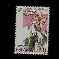Sellos: JUAN CARLOS I - XXV FESTIVAL FOLKLORICO DE LOS PIRINEOS EN JACA - EDIFIL 2910- 1986. Lote 62530612