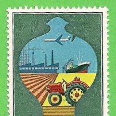 Sellos: EDIFIL 2329. SERVICIO DE CORREOS - CAJA POSTAL DE AHORROS. (1976).** NUEVO SIN FIJASELLOS.. Lote 62630076
