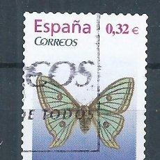 Sellos: R10/ ESPAÑA USADOS 2009, FLORA Y FAUNA. Lote 62753024