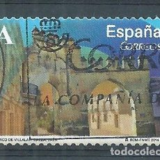 Sellos: R10/ ESPAÑA USADOS 2014, ARCOS Y PUERTAS MONUMENTALES. Lote 62753240