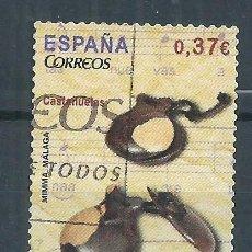 Sellos: R10/ ESPAÑA USADOS 2013, INSTRUMENTOS MUSICALES. Lote 62754984