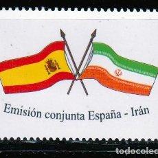 Sellos: ESPAÑA 2005. VIÑETA SERIE EMISION CONJUNTA ESPAÑA-IRAN **,MNH. Lote 62935324