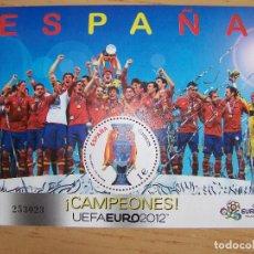 Sellos: FÚTBOL ESPAÑA CAMPEONES UEFA EURO 2012 HOJA SELLO. Lote 62979216