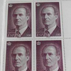 Sellos: ESPAÑA EDIFIL 3463 AÑO 1996 BLOQUE 2X2 NUEVO. Lote 62999280