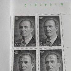 Briefmarken - ESPAÑA EDIFIL 3462 AÑO 1996 BLOQUE 2X2 NUEVO - 62999384