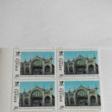 Briefmarken - ESPAÑA EDIFIL 3444 AÑO 1996 BLOQUE 2X2 NUEVO - 107247127