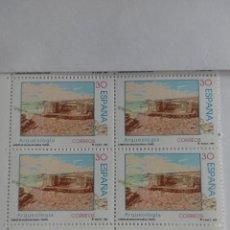 Briefmarken - ESPAÑA EDIFIL 3449 AÑO 1996 BLOQUE 2X2 NUEVO - 63000356