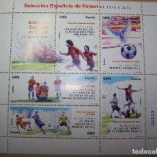 Timbres: SELLOS SELECCIÓN ESPAÑOLA DE FÚTBOL DE 1970 A 2010 AÑO 2011. Lote 63106076