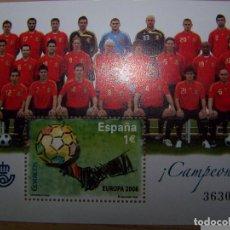 Sellos: FÚTBOL ESPAÑA CAMPEÓN EUROPA 2008. SELLOS. . Lote 63108144