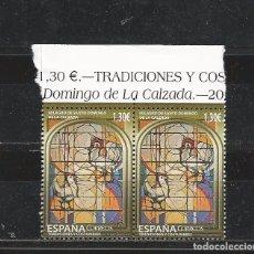 Sellos: SPAIN 2016 - MILAGRO DE SANTO DOMINGO DE LA CALZADA PAIR MNH. Lote 68521374