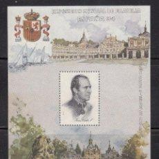 Sellos: ESPAÑA 1984 - EXPO MUNDIAL DE FILATELIA ESPAÑA 84 - HOJA BLOQUE. Lote 63292176