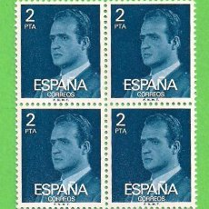 Sellos: EDIFIL 2345. JUAN CARLOS I. (1976).** NUEVO SIN FIJASELLOS.. Lote 63593080