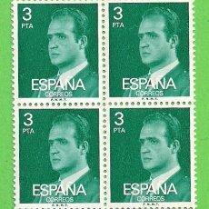 Sellos: EDIFIL 2346. JUAN CARLOS I. (1976).** NUEVO SIN FIJASELLOS.. Lote 63593416