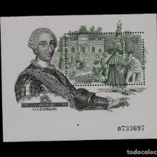 Sellos: JUAN CARLOS I - CARLOS III Y LA ILUSTRACION - EDIFIL 2984 - 1988. Lote 159863800