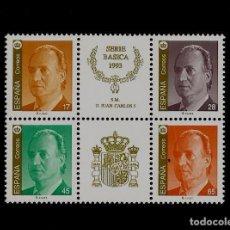 Sellos: JUAN CARLOS I - SM DON JUAN CARLOS I - EDIFIL 3259-62 - 1993. Lote 64005071