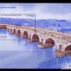 Sellos: ESPAÑA 2013 - PUENTE ROMANO DE MERIDA (BADAJOZ) - EDIFIL Nº 4819. Lote 109110239