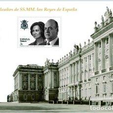 Sellos: ESPAÑA 2013 - 75 CUMPLEAÑOS DE SSMM LOS REYES DE ESPAÑA - EDIFIL Nº 4829. Lote 109110392