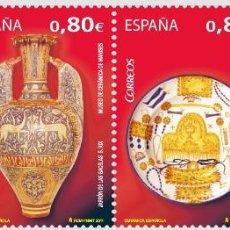 Sellos: ESPAÑA 2011 - CERAMICA - EDIFIL Nº 4660-4663. Lote 64093523