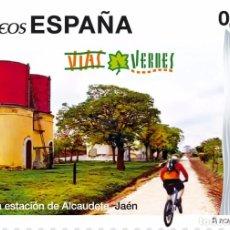 Sellos: ESPAÑA 2012 - VIAS VERDES - EDIFIL Nº 4744. Lote 261689045