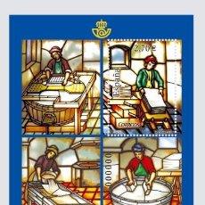 Sellos: ESPAÑA 2009 - VIDRIERAS - EDIFIL Nº 4491. Lote 64101207