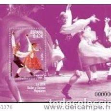 Sellos: ESPAÑA 2009 - BAILES Y DANZAS - LA JOTA - EDIFIL Nº 4516. Lote 288153378