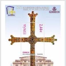 Sellos: ESPAÑA 2008 - EXFILNA 2008 - EDIFIL Nº 4411. Lote 288153298