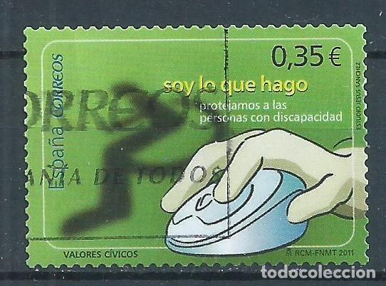 R11/ ESPAÑA USADOS 2011, EDF. 4629, INSTRUMENTOS MUSICALES (Sellos - España - Juan Carlos I - Desde 2.000 - Usados)