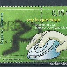 Sellos: R11/ ESPAÑA USADOS 2011, EDF. 4629, INSTRUMENTOS MUSICALES. Lote 64176611