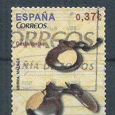 Sellos: R11/ ESPAÑA USADOS 2013, EDF. 4783, INSTRUMENTOS MUSICALES. Lote 64176831