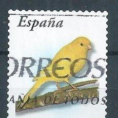 Sellos: R11/ ESPAÑA USADOS 2007, FLORA Y FAUNA. Lote 64176999