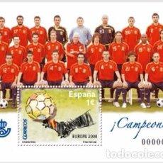 Sellos: ESPAÑA 2008 - DEPORTES. FÚTBOL. ESPAÑA CAMPEONA DE EUROPA 2008 - EDIFIL Nº 4429. Lote 207057785
