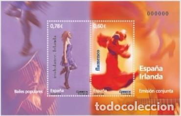 ESPAÑA 2008 - BAILES POPULARES. EMISIÓN CONJUNTA ESPAÑA-IRLANDA - EDIFIL Nº 4444 (Sellos - España - Juan Carlos I - Desde 2.000 - Nuevos)