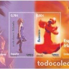 Sellos: ESPAÑA 2008 - BAILES POPULARES. EMISIÓN CONJUNTA ESPAÑA-IRLANDA - EDIFIL Nº 4444. Lote 64179295
