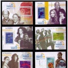 Sellos: ESPAÑA 2006 - EXPOSICION MUNDIA DE FILATELIA ESPAÑA 06 - EDIFIL Nº 4268-4274 (7 HOJITAS). Lote 64438961