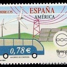 Sellos: ESPAÑA 2006 - AMERICA UPAEP - EDIFIL Nº 4275. Lote 64353507