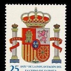 Sellos: ESPAÑA 2006 - 25 ANIVERSARIO DEL ESCUDO ESPAÑOL - EDIFIL Nº 4284. Lote 143918660