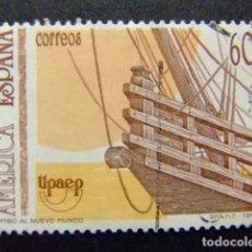Sellos: ESPAÑA 1992 AMERICA UPAEP EDIFIL Nº 3223 º FU YVERT Nº 2819 º FU. Lote 64420803